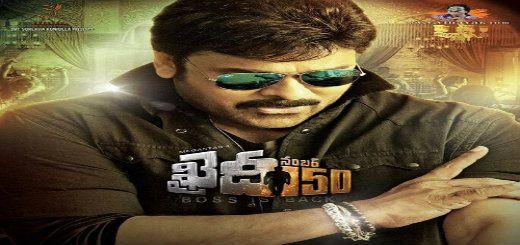 Khaidi No 150 Official Latest Hdtheatrical Trailer Telugu Movies Online Telugu Movies Movies