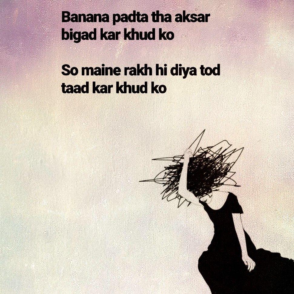 Pin By Shashvat On हनद तरकश Hindi Tarkash Quotes