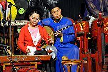 Đàn bầu - Wikipedia, the free encyclopedia