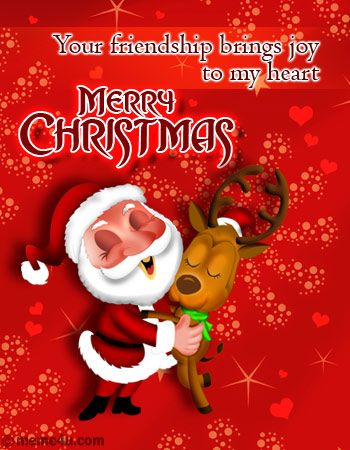 Merry Christmas My Dear Friends Christmas Quotes