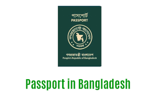 Online Passport In Bangladesh Guideline  Form Fees Check