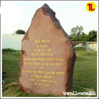 pride of india book