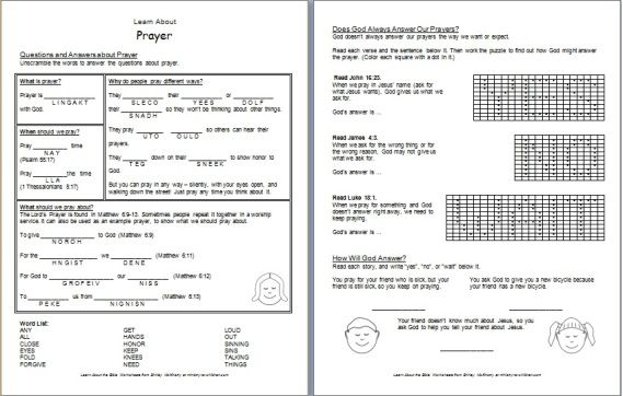 graphic about Free Printable Religious Worksheets called Understand in excess of Prayer\