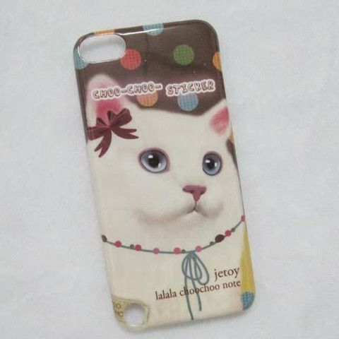 LaLaLa ChooChoo iPhone 5/5G