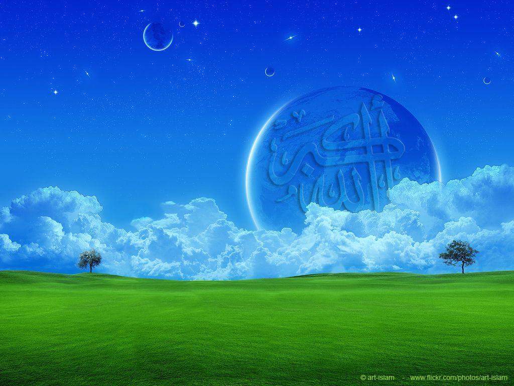 Allah Wallpaper 3d Free Animated Wallpaper World Wallpaper Space Art Wallpaper