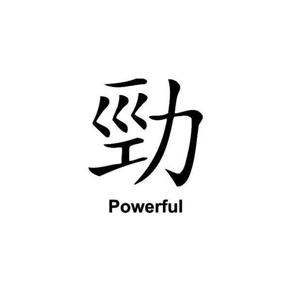 Pin By Futomaki On Japanesekorean Pinterest Chinese Characters