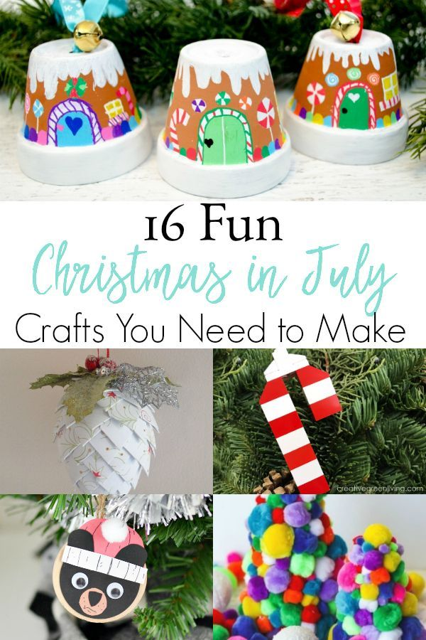 Want to have some Christmas fun this summer? Make some of these fun Christmas in July crafts. #ChristmasCrafts #ChristmasinJuly #holidaysinjuly