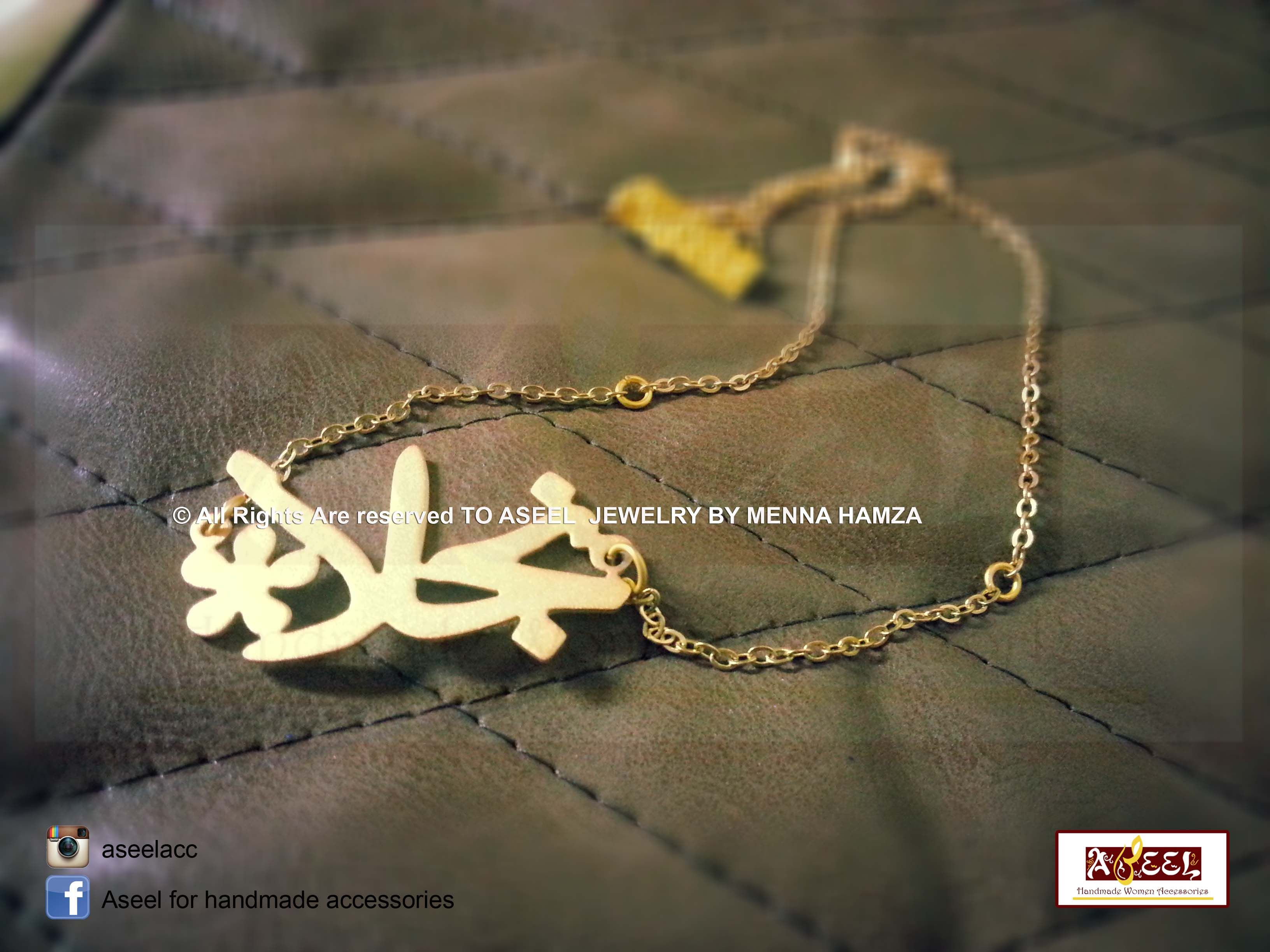 calligraphy allah bracelet chain categories arabic close bracelets in aisha necklace