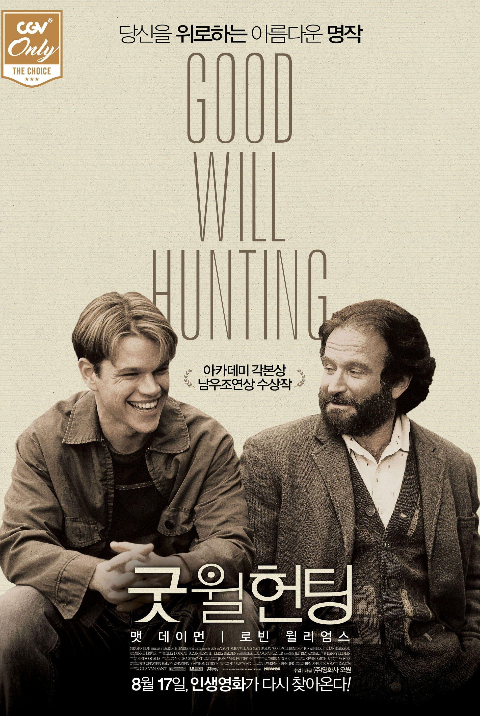 Good Will Hunting 1997 In 2021 Good Will Hunting Good Will Hunting Movie Robin Williams