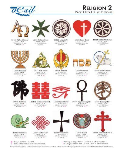 Oesd Embroidery Machine Designs Religion 2 11091 By Oesd Http