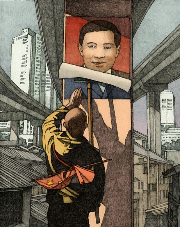 One last Miles Hyman piece from 2012 for a Le Monde article on Bo Xilai. Love his style, very French BD.