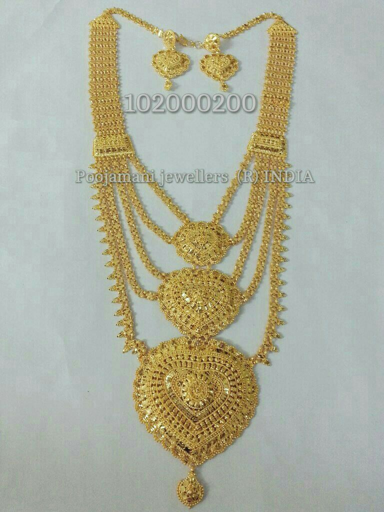 Gold Plated Chandan Har All products are made from copper and ...