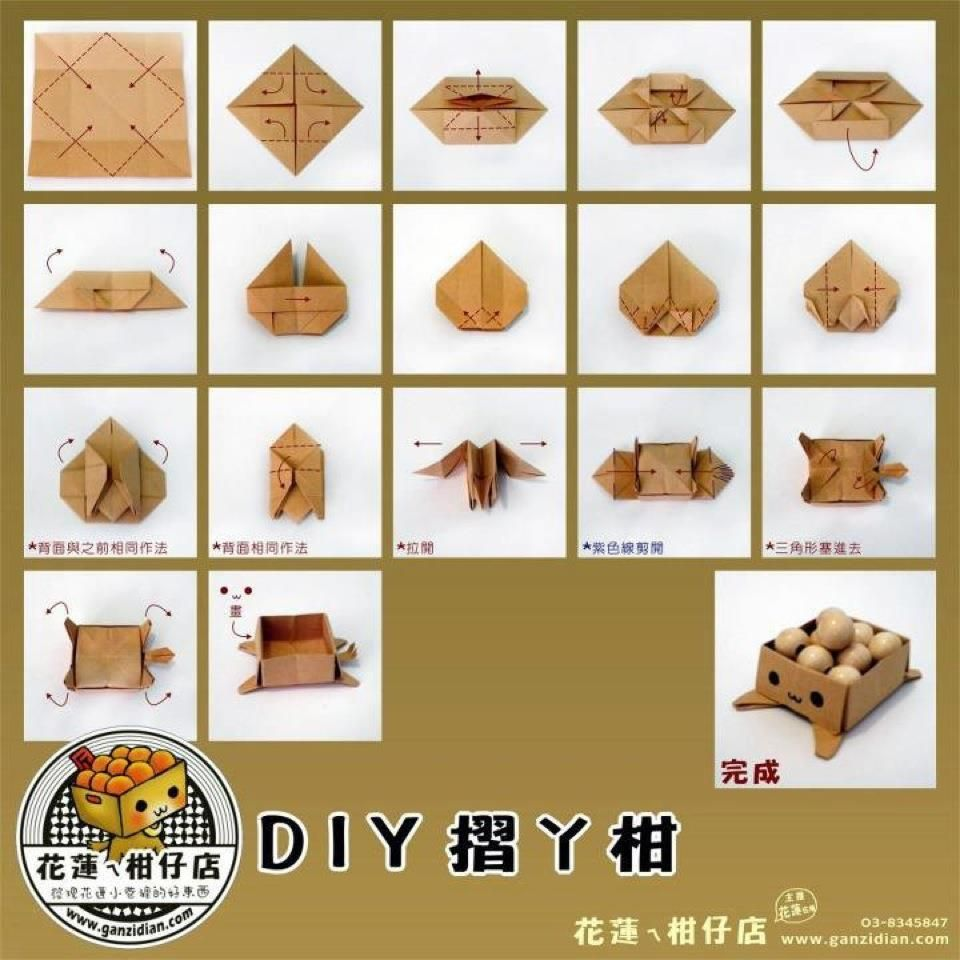 Origami cute animal box paper craft things pinterest origami origami cute animal box jeuxipadfo Image collections