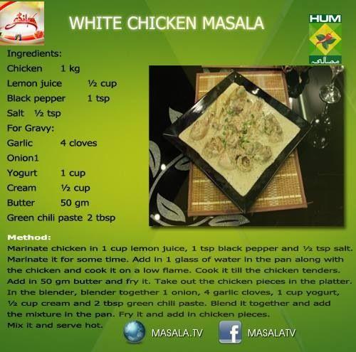 White chicken korma pakistani food pinterest korma white white chicken korma forumfinder Images