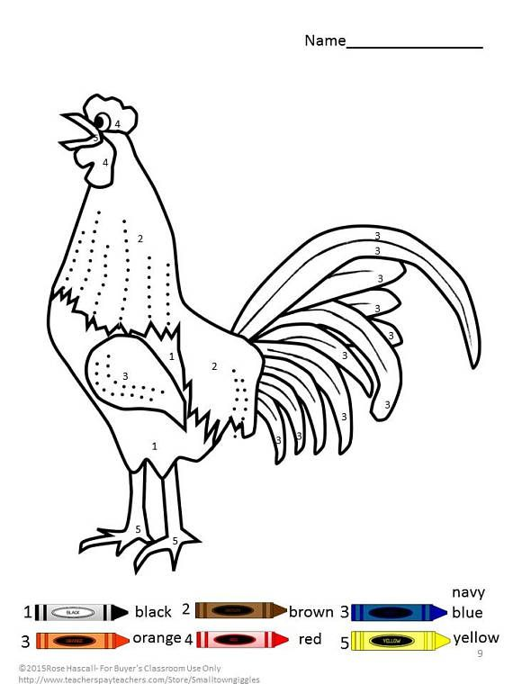 Farm Color By Number Coloring Pages, Fine Motor Skills