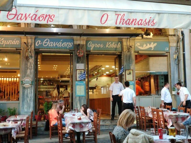 Visit O Thanasis Monastiraki