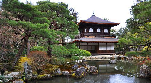 Ginkagu-ji temple (銀閣寺) in Kyoto