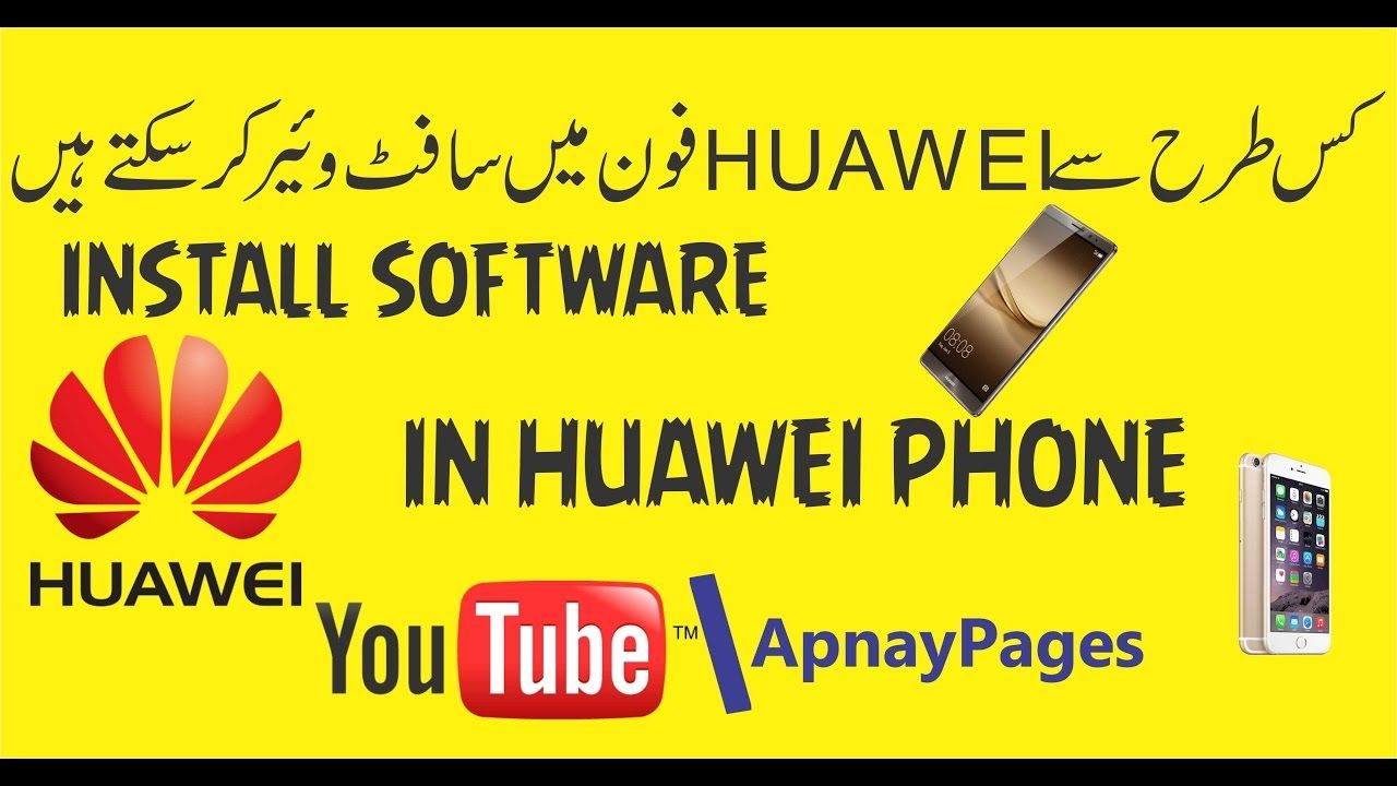 How to install Huawei software I Firmware Restore your Huawei Device