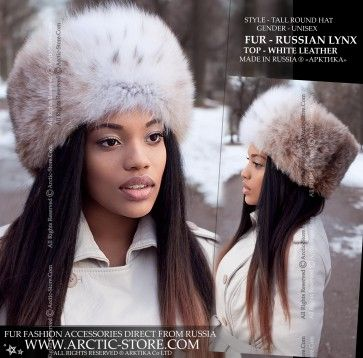 62f3e51c94a92 Round hat w  flat leather top - Russian Lynx
