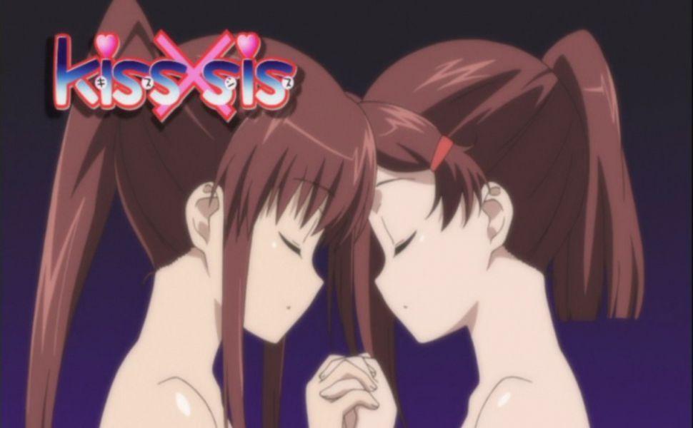 Kiss X Sis Fanservice