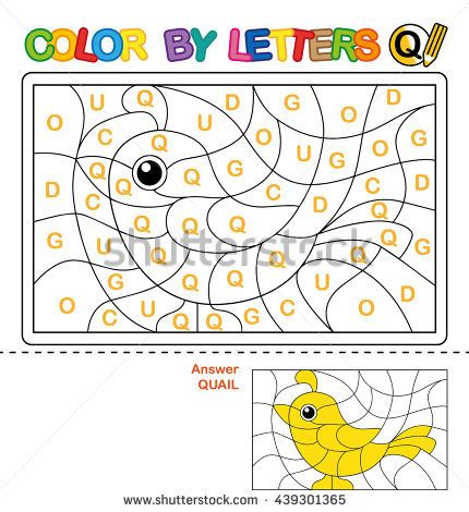 ABC Coloring Book for kids. Color by letter. Learn to write capital ...