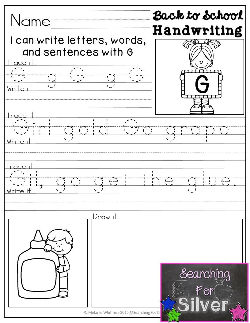 Back To School Handwriting Printables 1st Grade Writing Worksheets Writing Lessons Writing [ 1056 x 816 Pixel ]