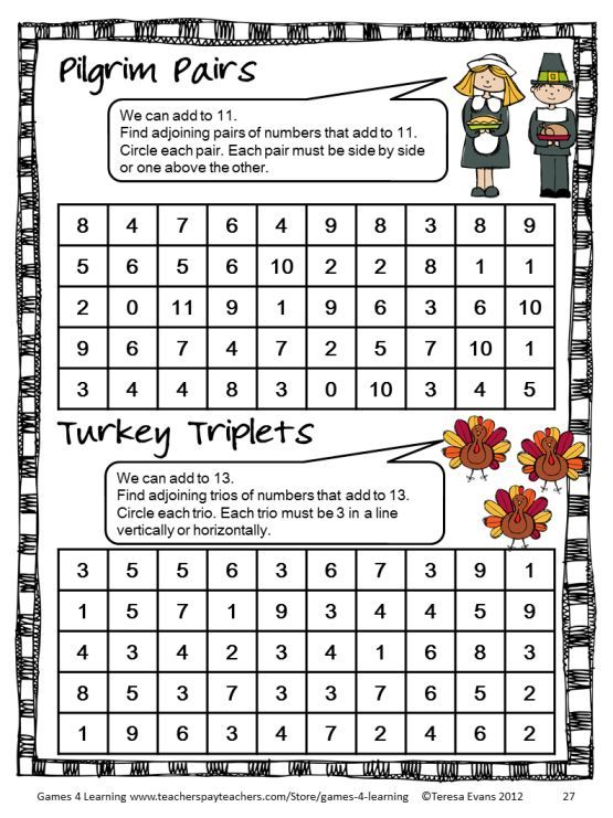Thanksgiving Math Activities Worksheets Games Brain Teasers Bonus Boom Cards