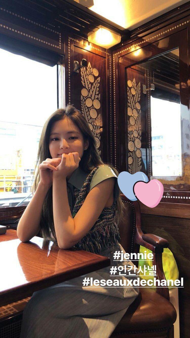 My Wife From Hell in 2019 | Blackpink jennie | Blackpink