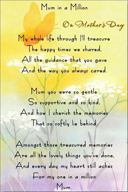 In Loving Memory Keep Sake Mum Mother S Day Grave Poem Any Name