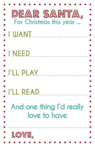 4 Things For Christmas.A Tweaked Version Of The 4 Gifts List Printable Want