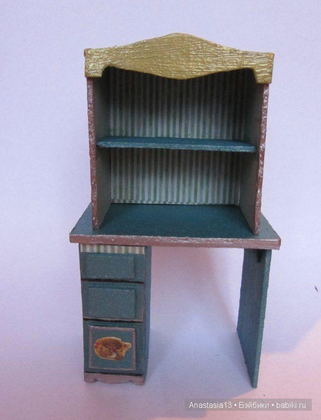 Мебель из картона для кукол