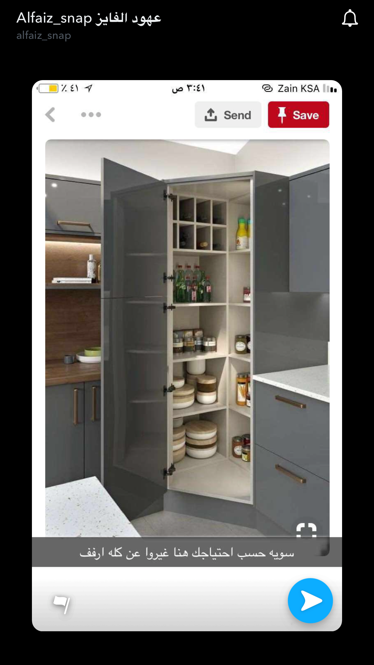 Pin By زينه On أفكار تصميم مدرسيه مطبخ اثاث Kitchen Decor Modern Pantry Design Kitchen Pantry Design