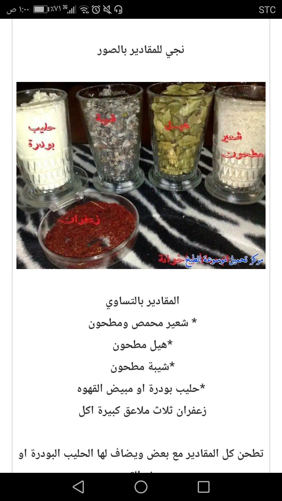 Pin By Loly Loly On Food Food Red Peppercorn Condiments