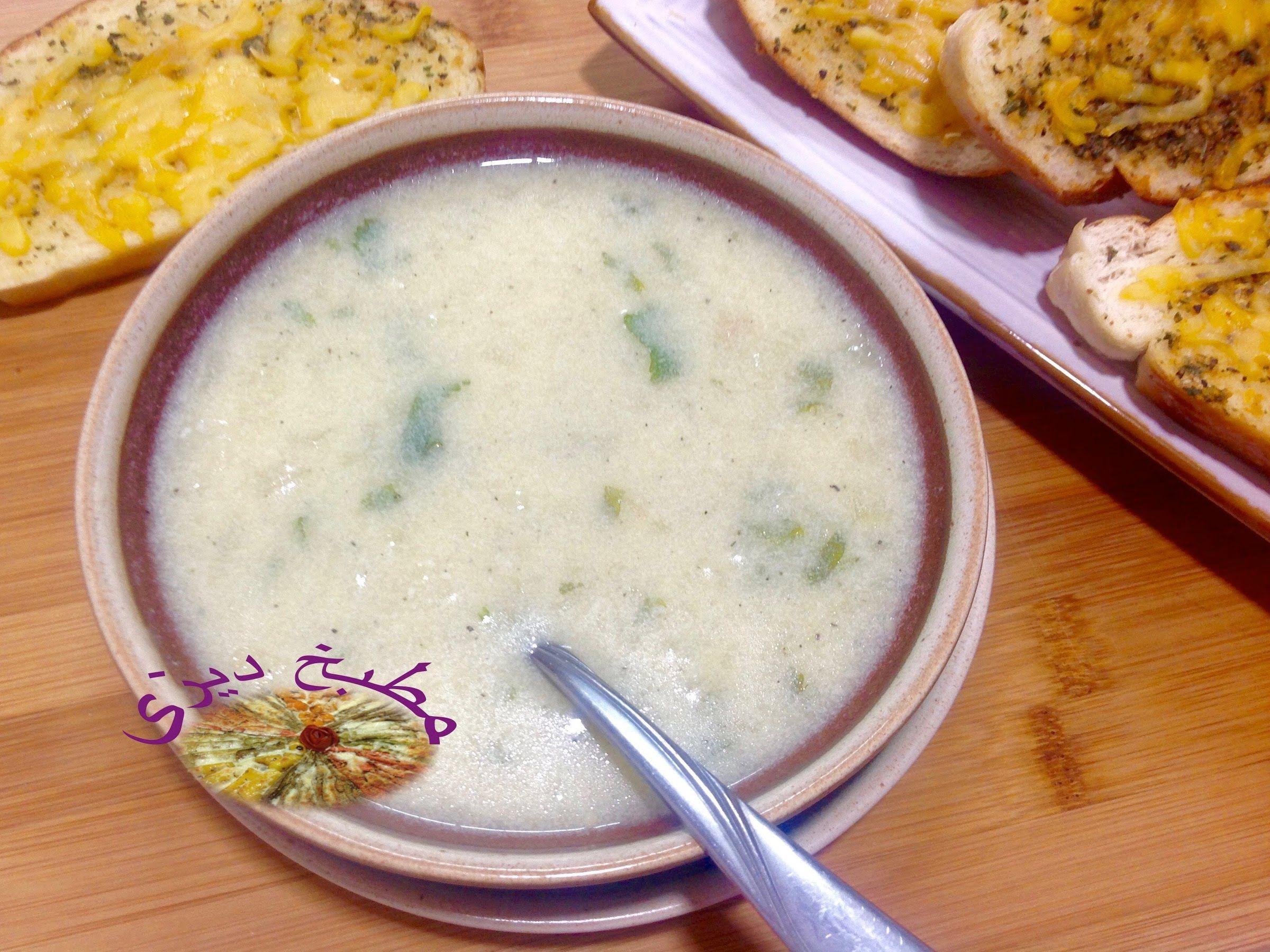طريقة عمل شوربة البطاطس Potato Soup Soup Recipes
