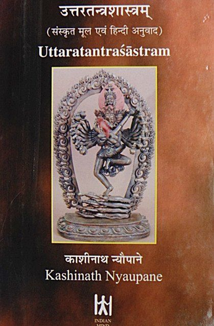 sanskrit text books free