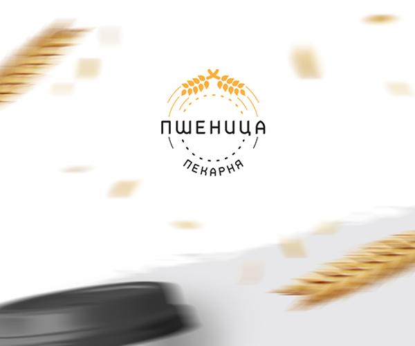 creative-bakery-logo-design-inspiration | Logo | Pinterest ...