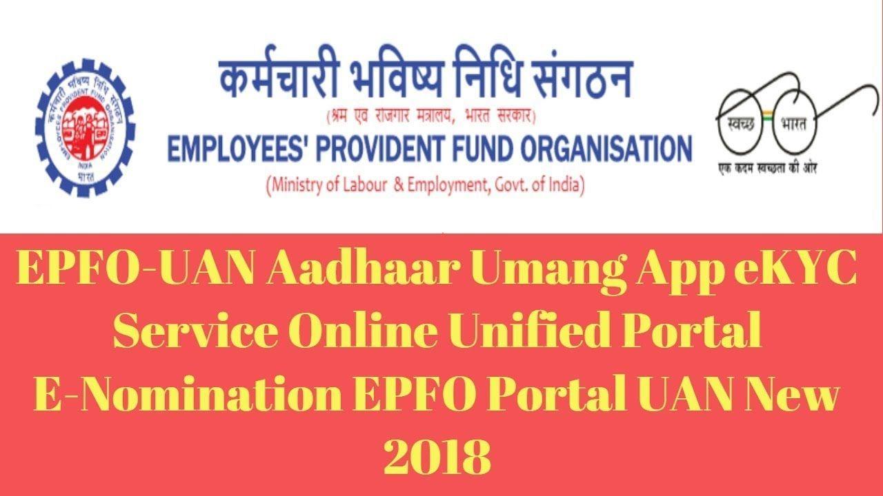 Epfouan unified portal enomination aadhaar umang app