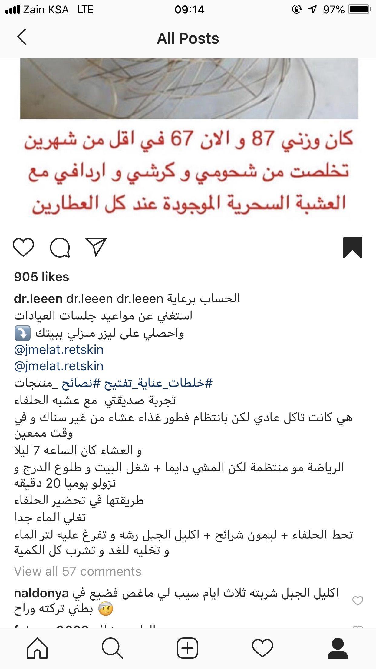 Pin By Abrar Al Shareef On Keto Recipes Keto Recipes Keto Recipes