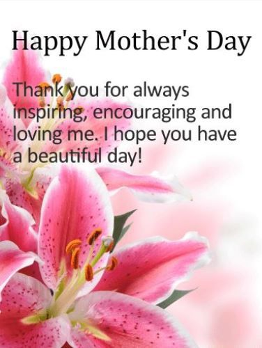 Happy mothers day greetings 2017 quotes to a friend sister wife happy mothers day greetings 2017 quotes to a friend sister wife from daughter son on facebook pinterest whatsapp happy mothers and sons m4hsunfo