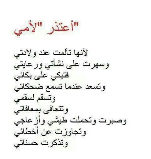 Pin By Nosha On رمزيات عربي Study Quotes Words Quotes