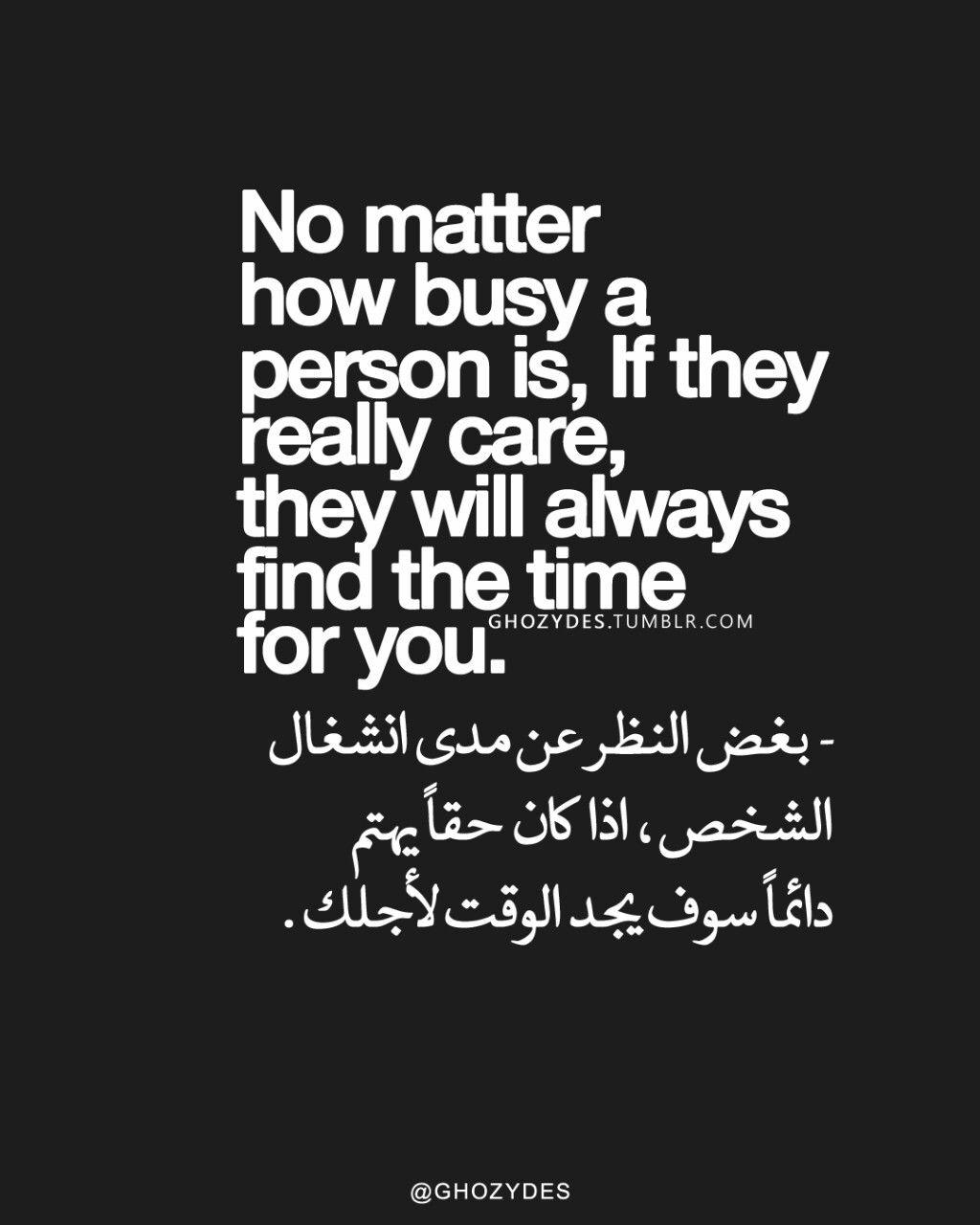 اقتباسات Arabic Quotes| : Photo … | allh | Arabi…