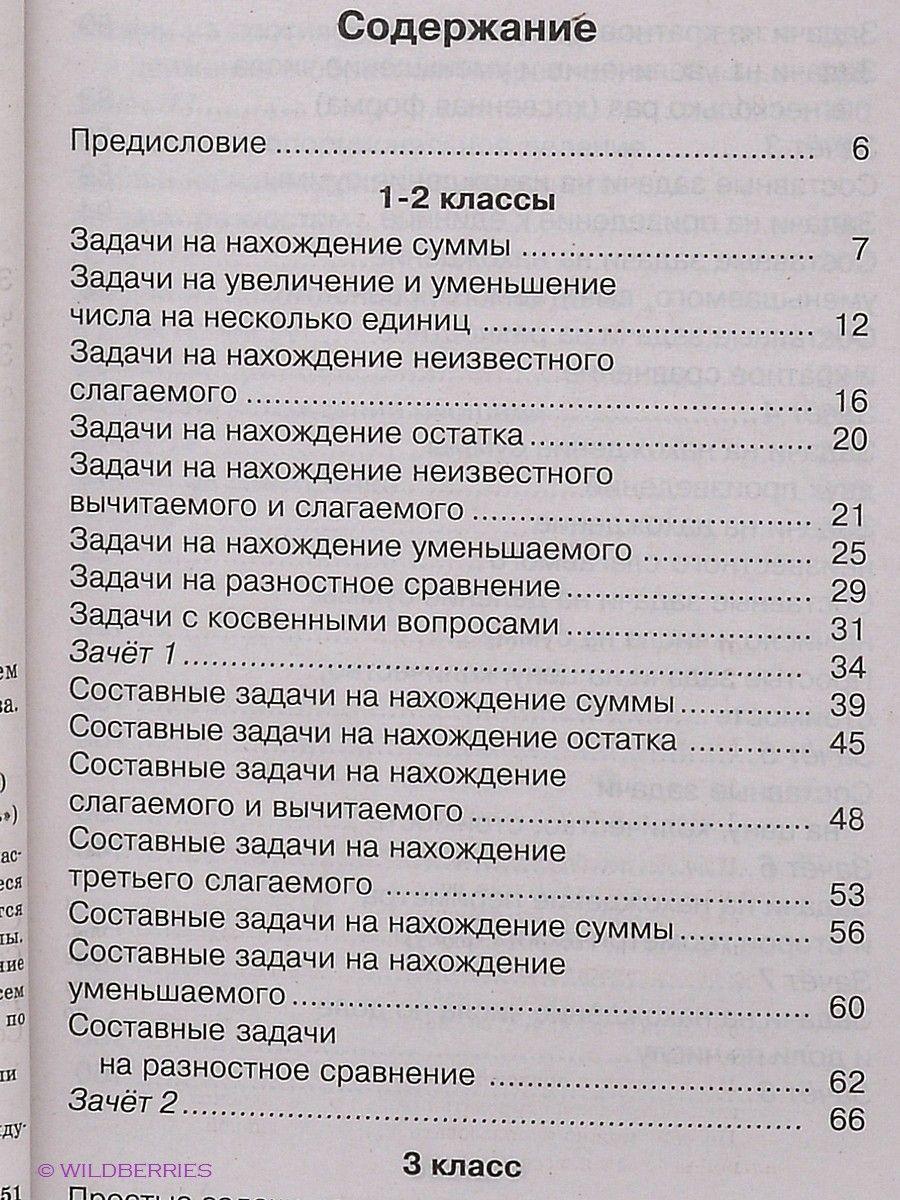 Учебник по экономике 5 класс лукьянова