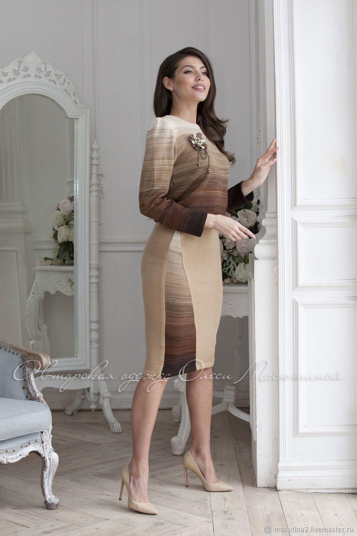 деловые платья купить в челябинске
