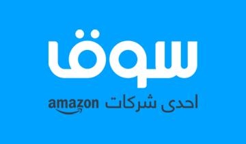كوبونات خصم متاجر مشهورة Logos Vimeo Logo Tech Company Logos