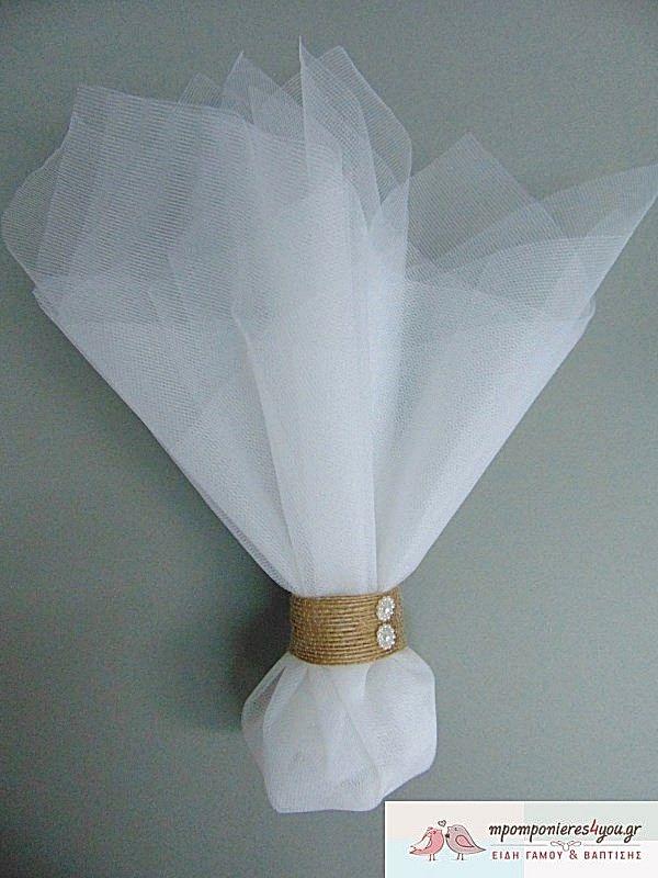 b56d3c659088 Μπομπονιέρα γάμου οικονομική με 2 τούλια οργάντζα λευκά 45Χ50 και το δέσιμο  γίνετε σαν δαχτυλίδι με