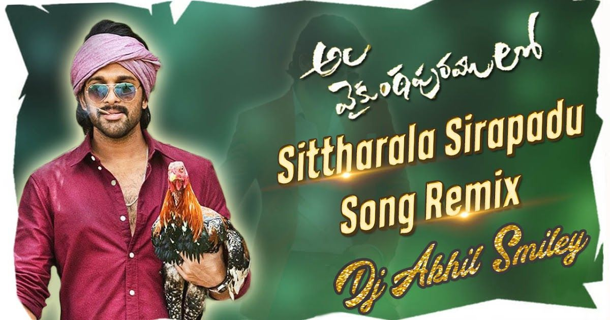Pin by Malunga Robert on Mp3 song in 2020 | Dj songs list, Dj remix songs,  New dj song