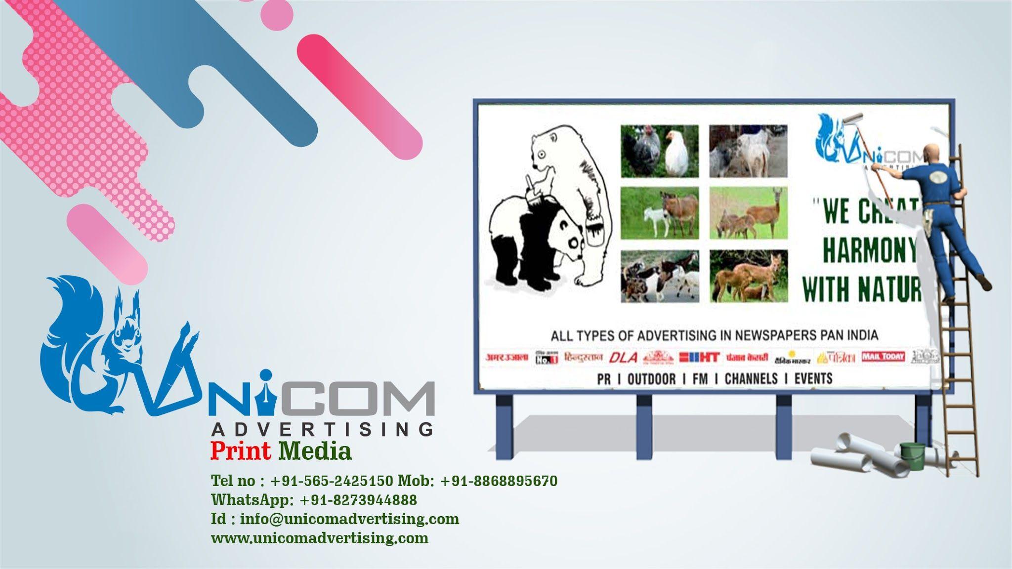 Most Creative Advertising Agencies