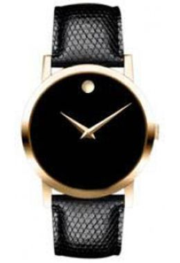 Cheapest Movado Watches Online  fd12aad615