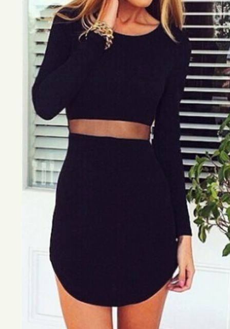 Lookbookstore Giveaway! This dress is perfect for nights out or dances!