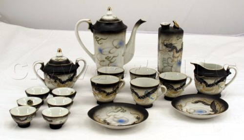 PCDG Dragon China Gold Trim Tea & Sake Set w/ Pitcher and Cups - Made in Japan